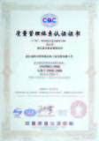 CERTIFICATION (ISO)
