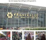 2017year No 121 Canton Fair