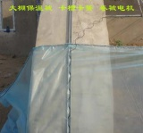 Greenhouse Poly Film Lock Profiles and Spring Wires