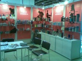 2012 Hong Kong Houseware Fair