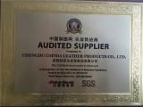 Manufacturer Certificate