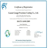 IATF16949 TS16949 Quality Certificate