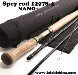 fly fishing spey rod 12984