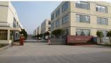 Main door of our factory