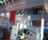 NEPCON China launched in Shanghai in April 2013