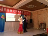 10 years anniversaries party in Qingdao Leader Machinery
