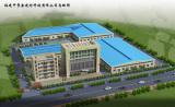 ZJT factory