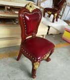 kid′s chair