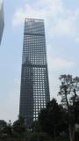 Guangzhou Bank Mansion