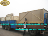 3 Sets of Sigma Kneader to Russia