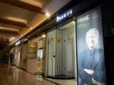Jinan Brand Shop