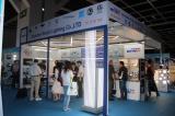2015 Hongkong International Light Fair
