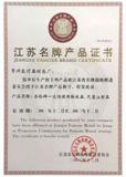 Certificates - famous certificates