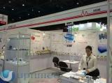 Medical Fair Thailand 2015