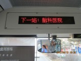 Bus LED Electronic Route Signs for Passenger