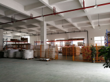 Raw Materials Area