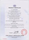 CQCC certificate