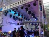 2013 Spring Guangzhou Light & Sound Canton Fair