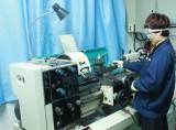 Aluminium Chemical Composition Testing Machine