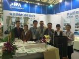 Chinaplast 2014 in Shanghai