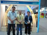 We are at our company′s products exhibition