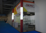 Professional fair in The Messe Berlin