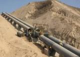3LPE Steel Pipe for sewage