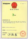 CEDARS Trademark