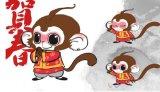Monkey Spring Festival Holiday Arrangment