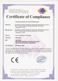 CE certificate of small wind turbine