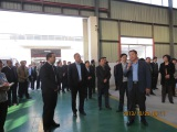 The city leaders came to inspect the company