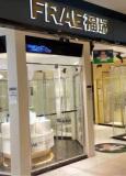 Nanjing Brand Shop