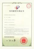 Blow molding machine orginal design Patent 5