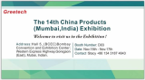 We attend 2016 The 14th China Prouducts ( Mumbai, India) Exhibitio