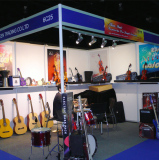 2012 Dubai Music MESSE