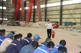 Fire Protection Training