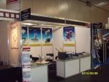 IPEX Birmingham 2010