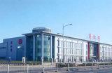 Guangyuan International Grand Hotel,