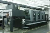 Heidelberg Full color Offset Printer