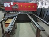 Steel Plate Shearer