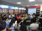 Central and Western District of Hong Kong Residents Youth Volunteers Vist INV Company