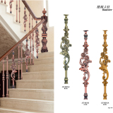 Cast Aluminum Stair Railing