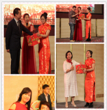 2016 Jiuhong Medical New Year Party