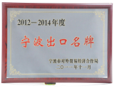China famous import&export Company