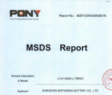 Battery certificate