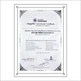 BV Audit Certificate