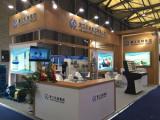 5-8 Dec, 2017 China Marintec Exhibition