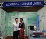 Medical west Africa 2014