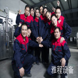Factory workers photo