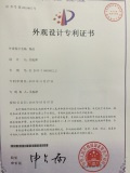 Certificate Of Design Patent01